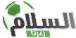 Salam Zgharta
