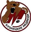 Kuznetskie Medvedi
