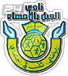 Al-Jeel