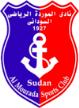 Al-Mourada