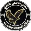 Al-Ahli Shendi