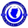Al-Hilal Club of Omdurman