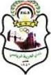 Al-Hurriya