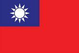 Chinese Taipei U18 W