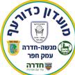 Menashe Hadera Hefer
