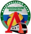 Lokomotiv Izumrud