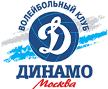 WVC Dynamo Moscow
