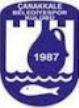 Çanakkale Belediyesi