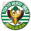 NTV Beleza