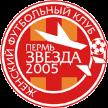 Zvezda 2005