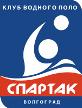Spartak Volgograd